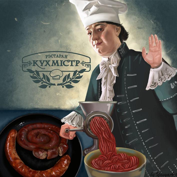 Колбаса на белорусском столе и в национальной культуре.