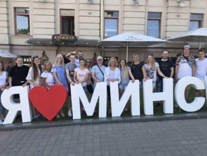 We love Minsk! Любим наш город и гордимся им!
