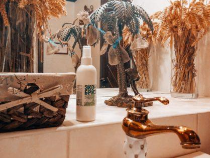 Высокая санитарная культура - веление времени